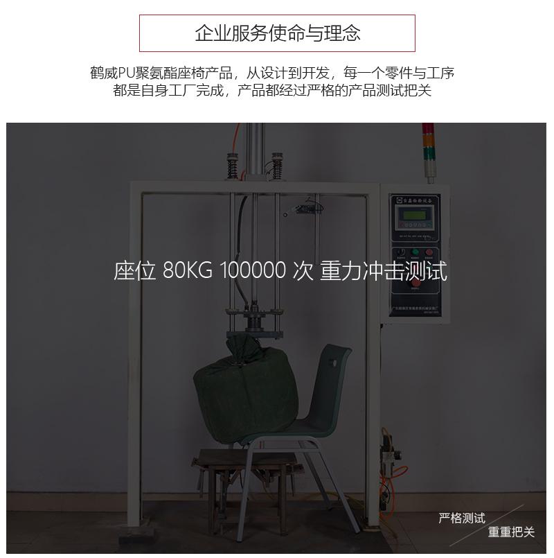 BC095-4_17.jpg