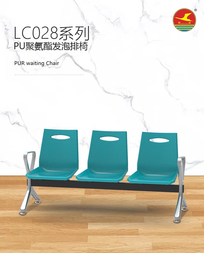 LC028_01.jpg