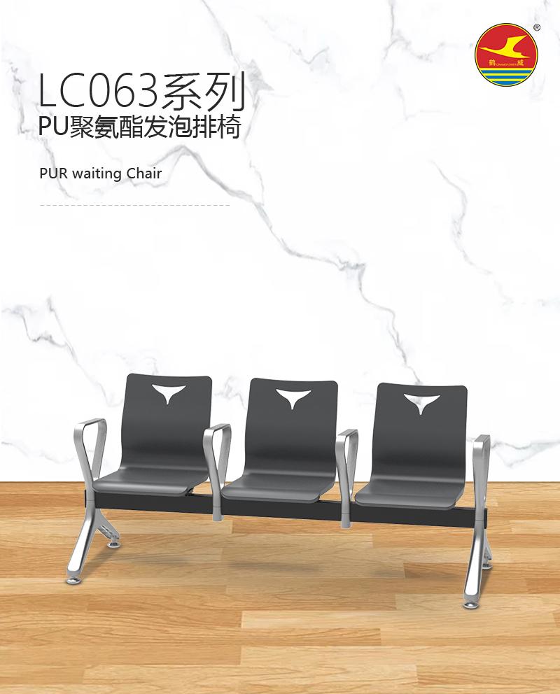 LC063_01.jpg