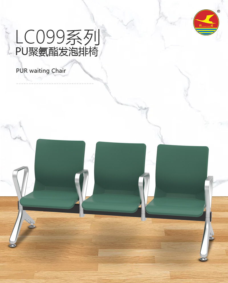 LC099_01.jpg