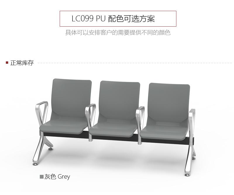 LC099_12.jpg