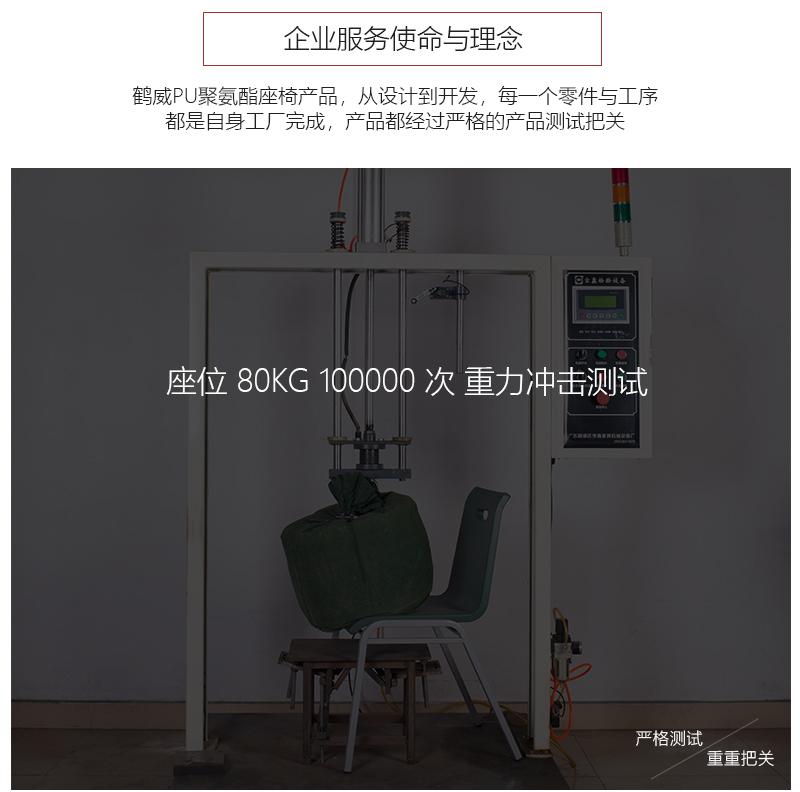 DC065-1描述_17.jpg