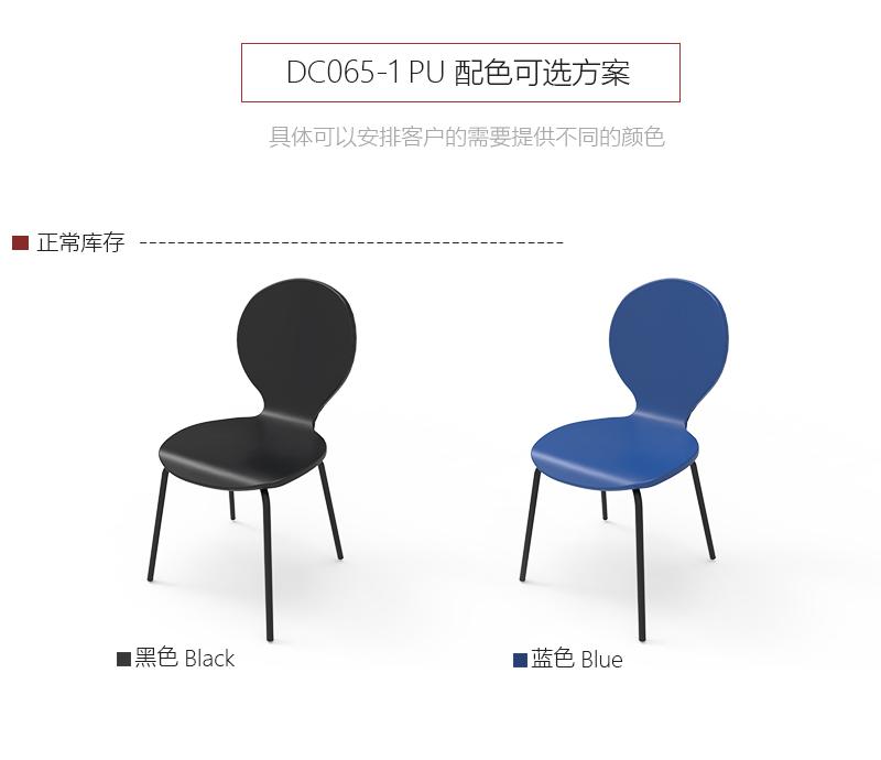 DC065-1描述_14.jpg