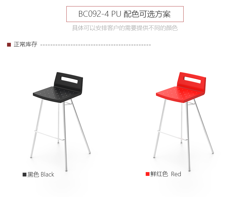 BC092-4描述修改_14.jpg