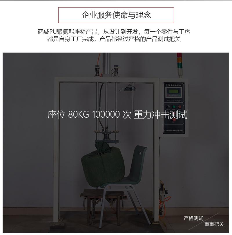 BC096-4_17.jpg